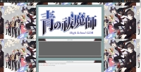 Ao no Exorcist High School GDR - Screenshot Play by Forum
