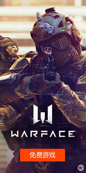 Warface - 194