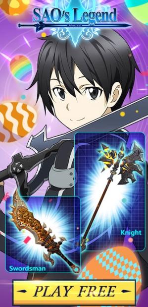 Sword Art Online - 167