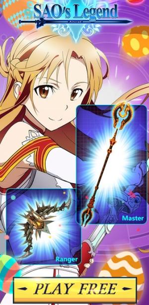 Sword Art Online - 168